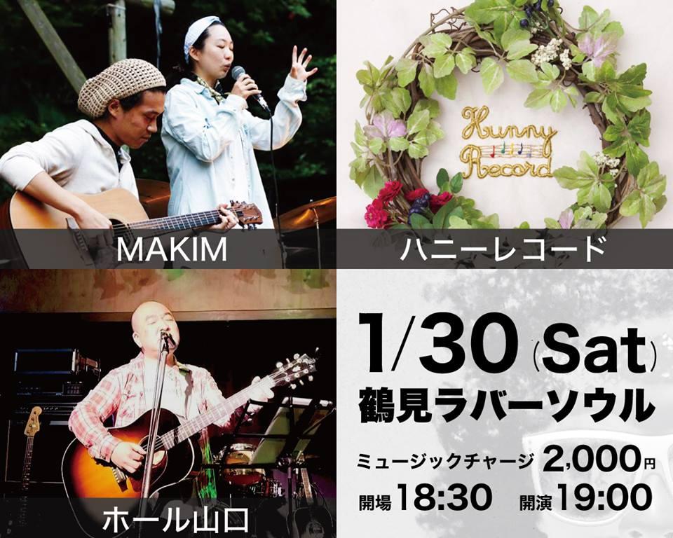 20160130_live